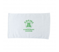 CLEARANCE STOCK: White Fitness Towel