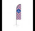 Medium(70.4*300cm) Straight Feather Banners